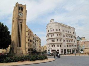 Beirut Clock