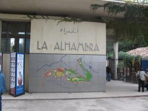 Entrada principal La Alhambra