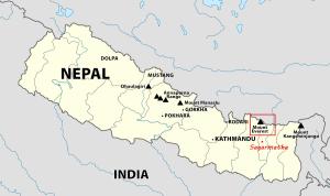 Sagarmatha y el Mt. Everest