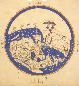 Al Idrisi's, World Map