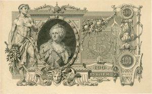 Billete de 100 rublos con la efigie de Catalina II.