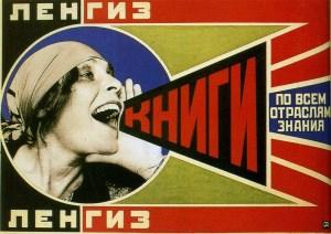 Aleksandr Rodchenko, Lila Brick poster.