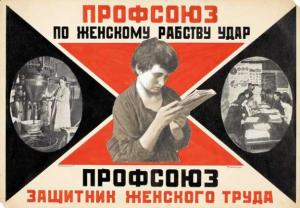 rodchenko3_122341s