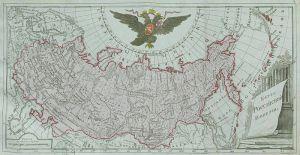 Imperio Ruso bajo Catalina II